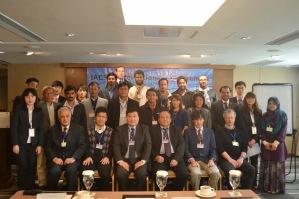 Hongkong International Conference 2014