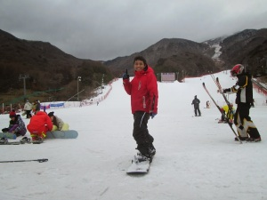 Muju SKi Resort South Korea