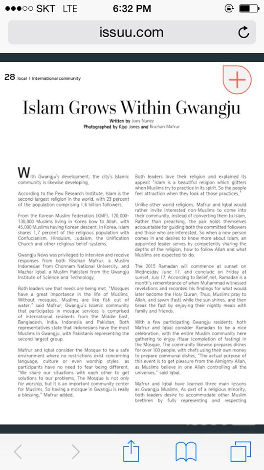 islam_in_gwangju_1