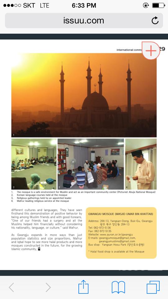 islam_in_gwangju_2